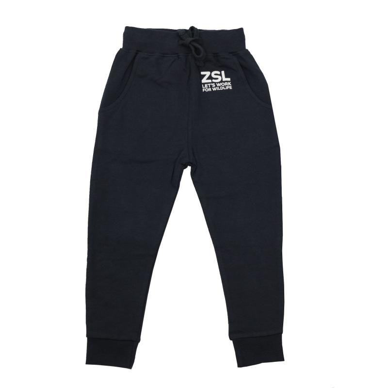 Children's Jogging Bottoms