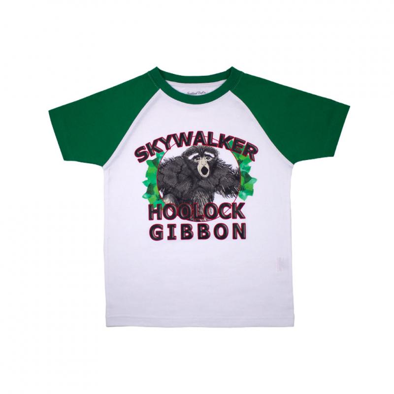 Skywalker hoolock gibbon t-shirt